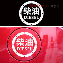 1PC JDM Chinese And Diesel Oil Hellaflush Vinyl Car Fuel Tank Cap Sticker Decal