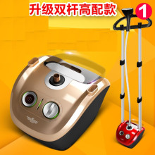 XF108-7,Free shipping,large power house hold electric steamer hanging ironing machine, garment steamer,steam iron