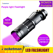 Professional Fluorescent agent detection UV 395nm led flashlight torch lamp purple violet light of AA or 14500 battery ZK88