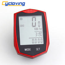 Cycloving Bicycle Cycling Computer Bike Wireless Speedometer Odometer Cadence Multi-Function Battery include
