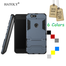 HATOLY For Cover Nexus 6P Case Slim Robot Armor Hard Silicone Rubber Phone Case For Nexus 6P Cover for Huawei Google Nexus 6P (<