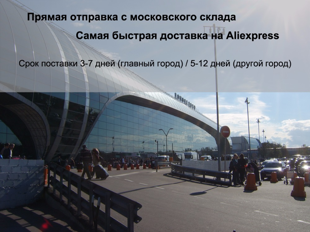 Moskau_PD_2010_001