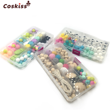 3 Box Wooden Beads Crochet Beads Baby Teether Pacifier Clip Mix Color Food Grade Silicone Beads For DIY Baby Nursing Necklace