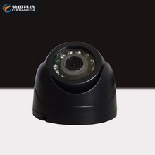 Free Shipping Mini Plastic Dom Camera For Car ,CCD Sony Dvr Camera ,Night Vision IR Bus Car Camera Backup