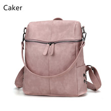 Original Caker Brand Women Pink Backpack  Korean Style Shoulder Bags Lady Vintage Strap Laptop Bag School Bags For Girls 2017