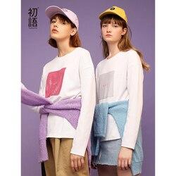 Toyouth крутая женская футболка с буквенным принтом белая хлопковая женская футболка в стиле бойфренда s летняя повседневная футболка Harajuku Femme ...