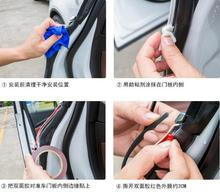 10M Car door styling sticker protection accessories For lexus  IS200 IS250 RX300 RX330 GX470 GS300 CT ES IS  GS LS LX TX GX NX S