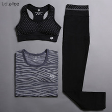 Three Piece Women Fitness Yoga Set Gym Running Tights Sports Suit Elasticity Workout Sport Wear Bra+Shirt +Leggings Yoga Clothes