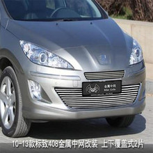 High quality stainless steel Front Grille Around Trim Racing Grills Trim For 2010-2013 Peugeot 408