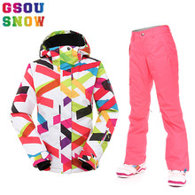 GSOU SNOW Brand Ski Suit Women Ski Jacket Pants Winter Skiing Sets Snowboard Suits Winter Waterproof Outdoor Sports Clothing(China)