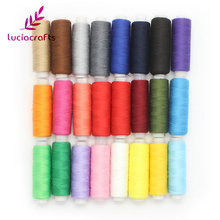 Lucia crafts 24pcs/lot (1roll approx.150y) Hand Quilting Embroidery Sewing Thread DIY Handmade Sewing Accessories 033005036(China)
