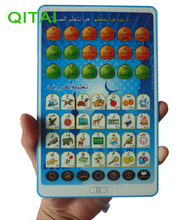 QITAI Arabic language toy pad Educational Study Learning Machine Computer Toys For Children Kids free shipping(China)