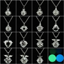 46-60 Glowing In The Dark Locket Leaf Rose Flower Love Heart Angle Wings Pendant Essential Oils Aromatherapy Diffuser Necklace