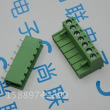 Green terminal 7 maneira / pin Pitch 5.08 mm Screw Terminal Block conector tipo verde 2EDG-5.08MM Male + female(China)