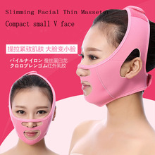 Health Care Thin Face Mask Slimming Facial Thin Masseter Double Chin Skin Care Thin Face Bandage Belt Free Shipping(China)