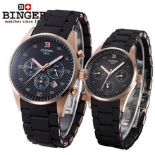 Genuine Swiss BINGER Brand Men Women quartz dress watches couple tables Only Love Series waterproof free shipping