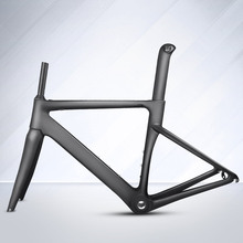 Buy 2018 NEW AERO carbon road bike frame carbon fibre road cycling race bicycle frameset Chinese taiwan bike LEADNOVO AERO ONE for $550.00 in AliExpress store