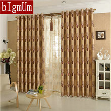 On Sale Luxury Window Curtains For Living Room/Bedding Room/Kitchen Furnishing Trimming Blackout Shade/Drapes On Sale