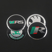 4pcs 56mm 60mm 65mm 68mm Emblem Badge Wheel Hub Caps Center Cover for Skoda Octavia Fabia Superb Rapid Yeti car wheel center cap