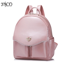 Women PU Leather Backpack Fashion Female Beading Leisure Daily Shoulder Bags Ladies Daypack All match Travel Rucksack