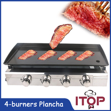 ITOP 4 burners Gas BBQ Stove Plancha Barbecue Grill Outdoor Machine Easy-cleaned CE certificate(China)