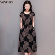 Buy Plus size 6XL 2018 Summer Women Clothing Middle-aged Dress Short Sleeve Cotton Flower Print Dress Casual Loose O-Neck long Dress for $15.58 in AliExpress store