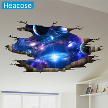 2017 new out space decorative vinyl wall stickers 3D planet galaxy star wall Decal for kids Rooms home decor poster muursticker