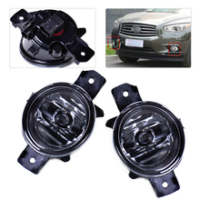 26155-89927 Pair Drive Passenger Fog Light Lamp + H11 Halogen Bulb Len 26150-8992 Fit for Nissan Altima Maxima Versa Infiniti