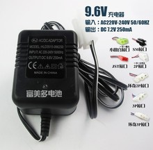 High quality battery charger 9.6v 250ma DC ni-cd nimh pack 300ma for AA sc aaa Ni-mh for toys remote control battery 9.6v rc car(China)