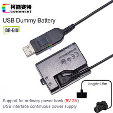 LP-E10 USB charger AC Power Supply Adapter ACK-E10 Replacement for Canon EOS 1100D 1200D 1300D Kiss X50 Rebel T3 SLR Camera