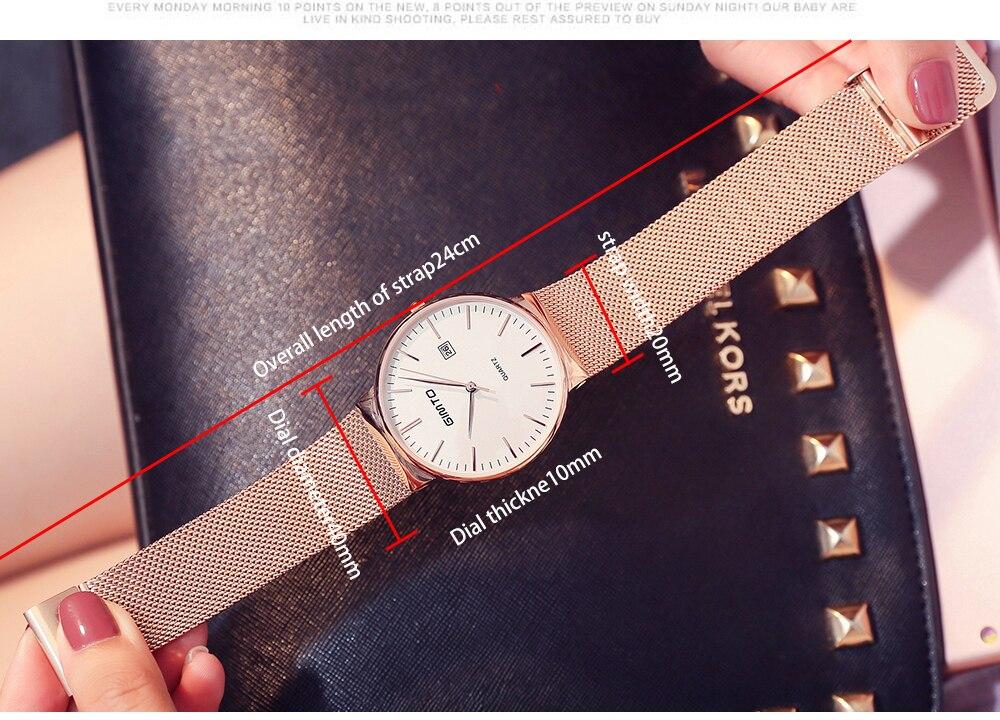 GIMTO Brand Women Watches Rose Gold Luxury Bracelet Steel Ladies Quartz Watches Lovers Sport Female Wrist Watch Relogio Feminino