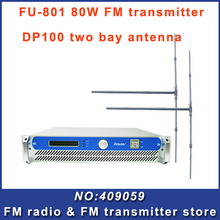 Free Shipping FU-801 80W Professional FM wireless transmitter and two bay of DP100 dipole antenna   Splitter  15m SYV-50-5 Cable