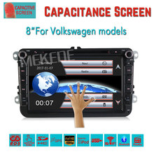8inch 2din Multimedial VW Car DVD GPS Navigation audio camera  player for GOLF 6 new polo New Bora JETTA B6 PASSAT SKODA +Map