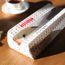 20Pcs/ Lot 21*31+9cm Oil-Proof Open Top White Baking Cookie Toast PE Kraft Paper Pack Bag With Window Bread Cake Storage Pouch