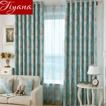 European High Quality Elegant Floral Printed Voile Curtains For Modern Simple Living Room Bedroom Curtains Cloth Tulle X022 #20