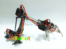 7 dof  mechanical arm manipulator with CL-5 claw,robot chassis and servo for metal robot industrial design competition