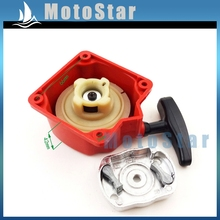 Gas Scooter Recoil Pull Start Starter With Claw Pawl For Motovox MVS10 43cc 49cc 2 Stroke Engine Red