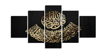 5 Panels Canvas Arabic Letter Picture Print Painting On Canvas Canvas Wall Art Picture Home Decor Aug049(China)