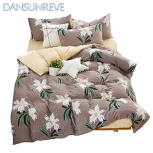 Brown Designer Bedding Queen Bed Cover Twin Floral Duvet Cover Modern Bedding Set Washed Cotton Duvet Cover Sets Solid Bed Sheet(China)