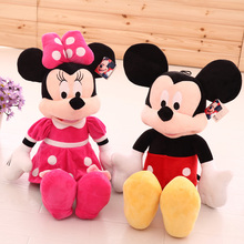 50cm/70cm High Quality Mickey Mouse & Minnie Mouse Stuffed Animal Doll Plush Toy For Children Gift Child Birthday Favor(China)