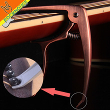 High-end Zinc alloy Guitar capo guitar capotraste guitarra capo antirust durable protect guitar surface string nail pulling