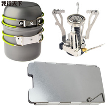 Outdoor Camping Euipment Gas Stove Cooking Pot Set  Picnic Cookware EDC Tool Pan +  Canister Stove + Aluminum Wind Deflector