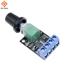 DC Motor Speed Governor PWM Stepless Speed Controller Regulator LED Dimming 5V-16V 10A Ultra High Linearity Band Switch(China)
