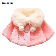 2017 Winter New Baby Girls Outerwear Faux Fur Collar Children Cape Coat Fashion Pearl Design Cloak Princess Kids Clothes Jacket