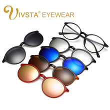 IVSTA Buy one get 5 Magnetic Clip Sunglasses Women Glasses with Magnetic Clip on Sunglasses Cat eye Polarized 2223 Reading Frame