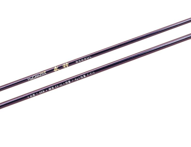 Tsurinoya 4' 6 UL Carbon Spinning Rod 1-6g Lure Weight, 2-6lb Line Weight Ultralight Fuji Fishing Rod Carbon Ul Spin Rod  (16)