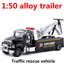 1:50 alloy trailer,high simulation traffic rescue vehicle model, metal casting, can slide puzzle toys, free shipping