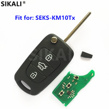 DIY Remote Key for Hyundai Model SEKS-KM10Tx Car Transmitter ASSY 433MHz CE 0678 433-EU-TP with ID46 Chip(China)