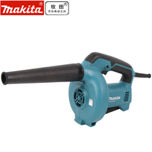 Genuine Makita MAKITA M4000B blower household dust blower high speed industrial dust collector