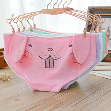 Cute Cartoon Little Rabbit Ladies Underwear 100% Cotton Low-waist 7 Colors Color Cotton Girl Briefs Pack of 2 PCS Wholesale